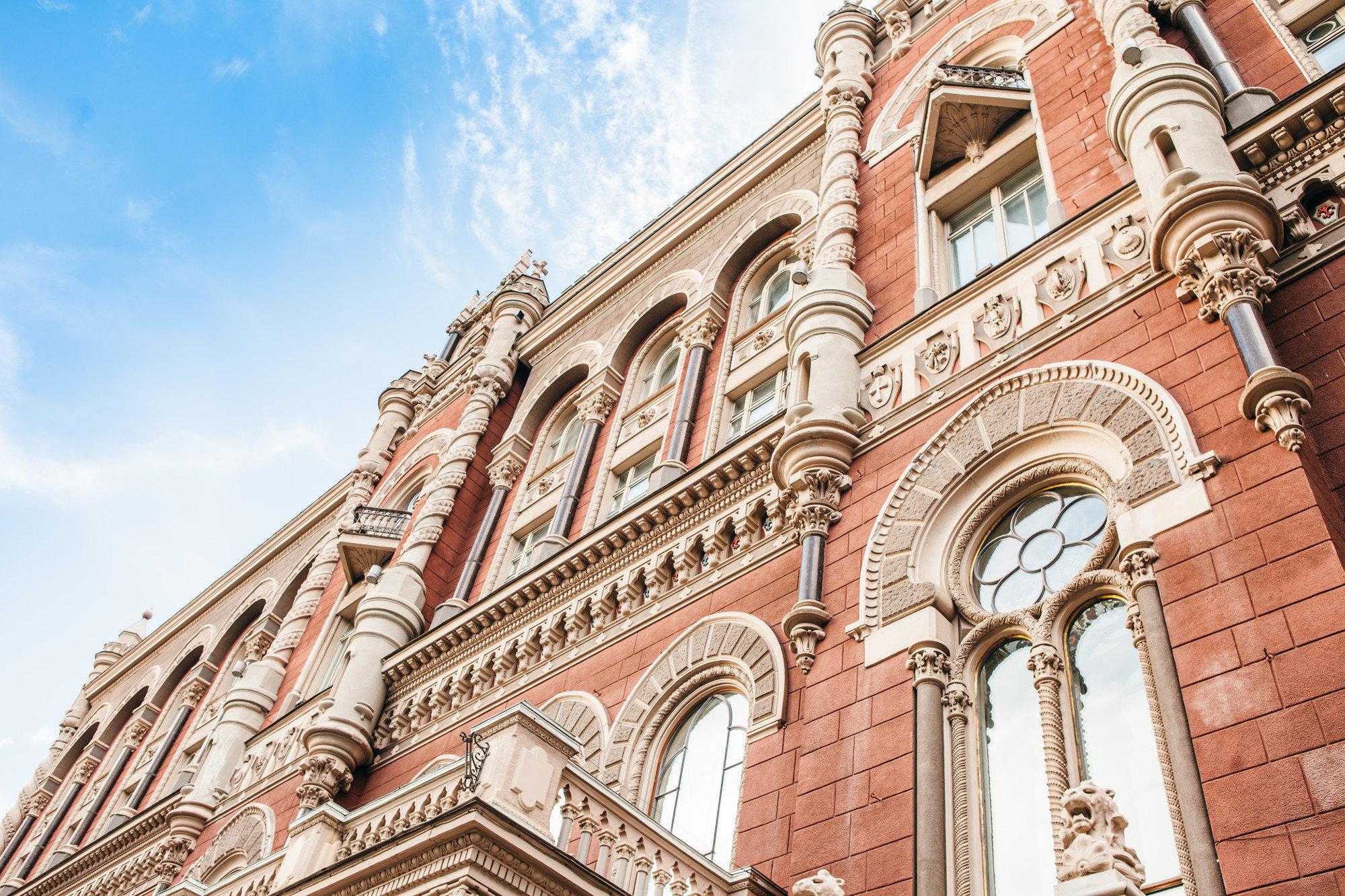 Международные резервы Украины выросли до 8-летнего максимума