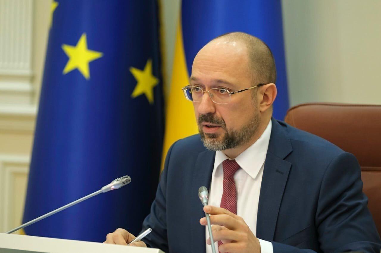 Шмыгаль попросил Еврокомиссию помочь с вакциной