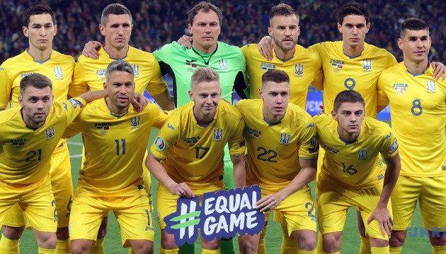 Перед Евро-2020 сборная Украины проведет три товарищеских матча