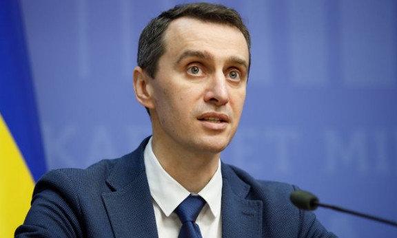 Украина ожидает вакцину уже в ближайшее время