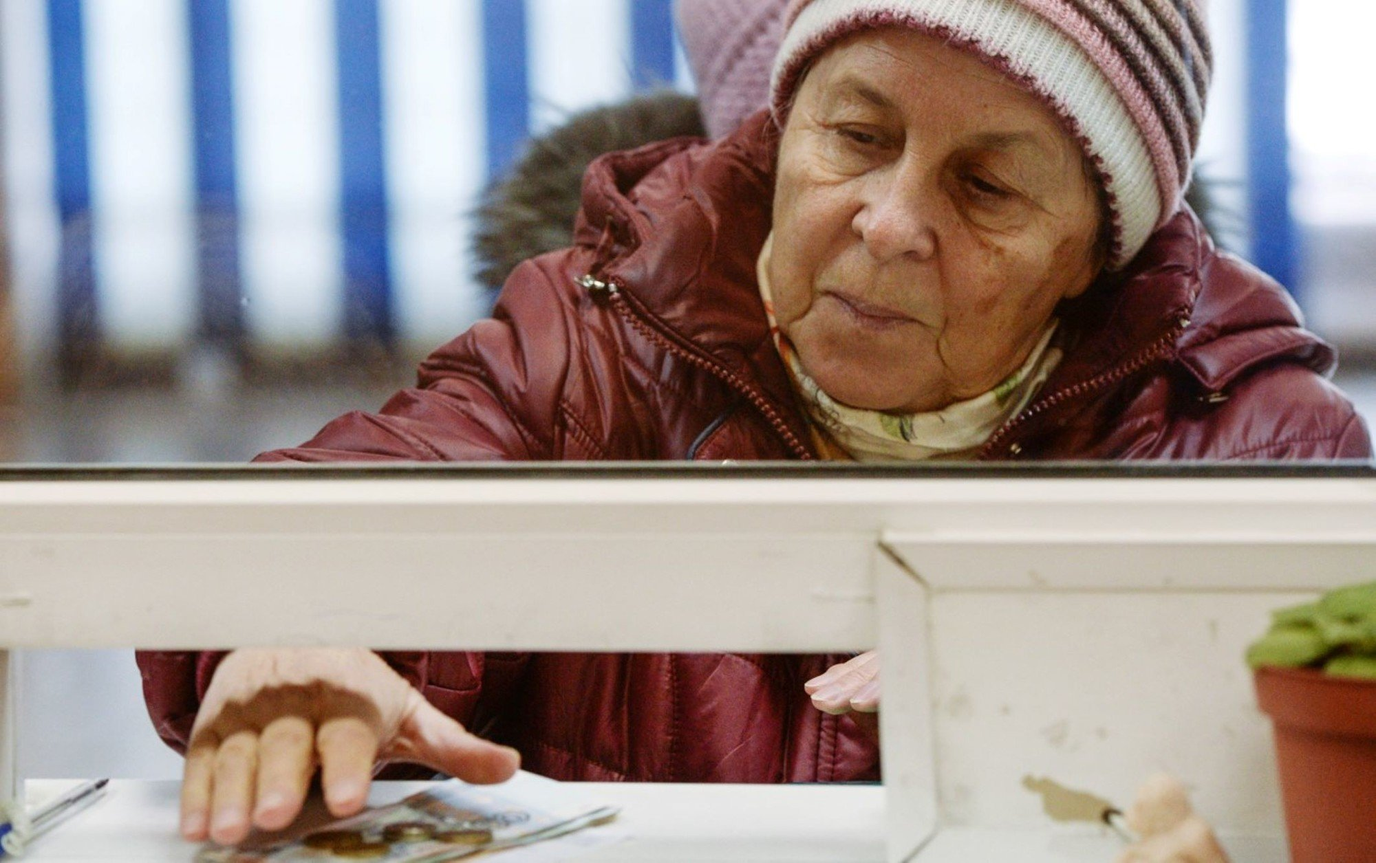 Повышение пенсий в январе: кто получит надбавку