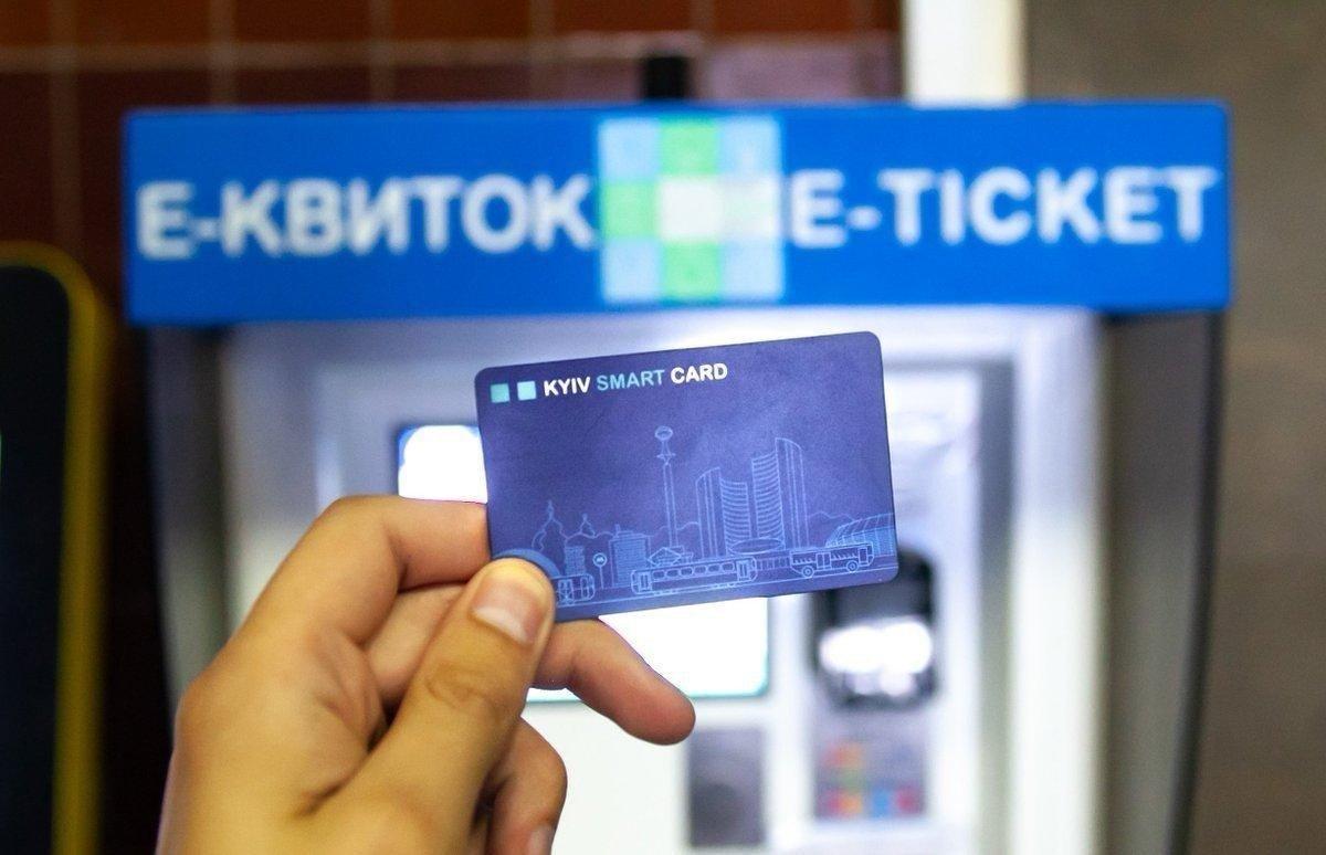 Мобильное приложение Kyiv Smart City перестало работать