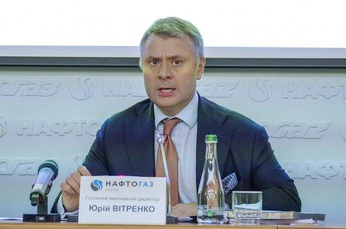 Витренко рассказал о результатах мониторинга рынка газа