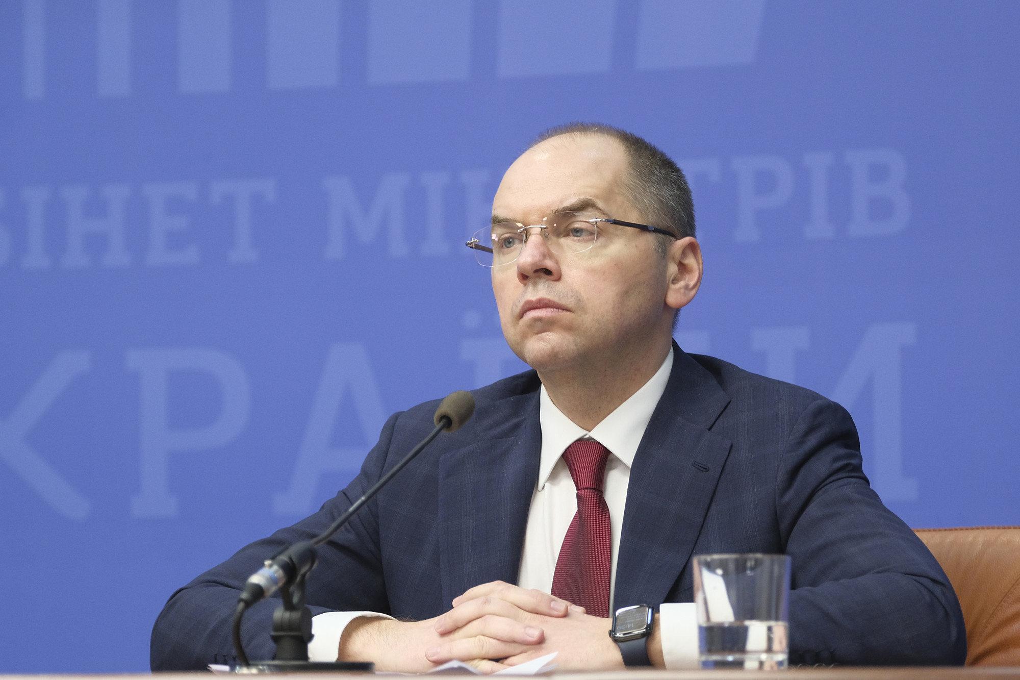 В Украине введен не локдаун - Степанов