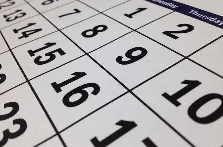 8 января: какой сегодня праздник и день ангела