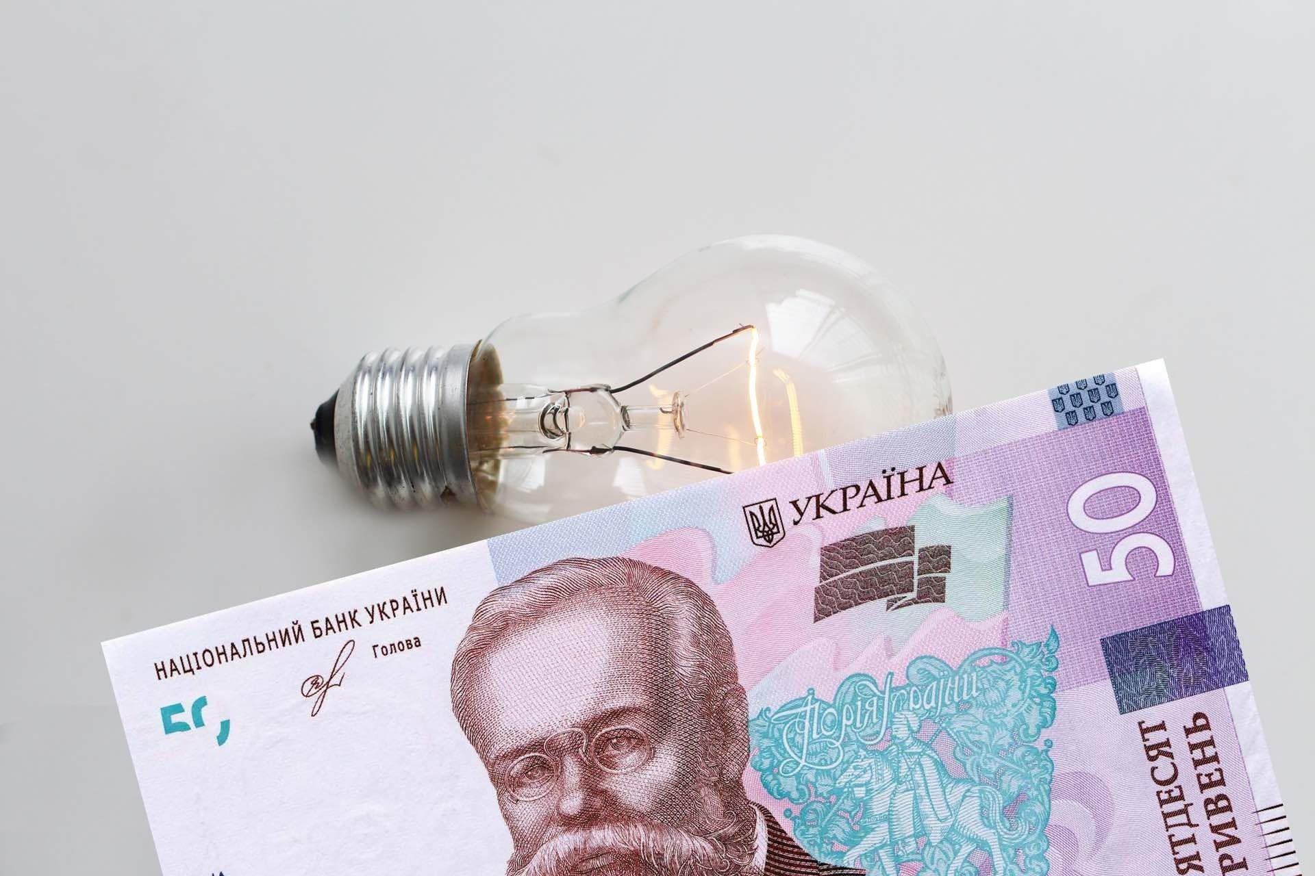 Повышение тарифов на электроэнергию: какой следующий шаг