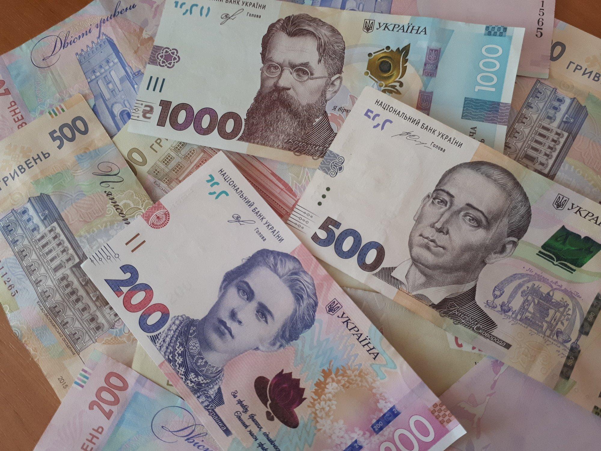 """Миллиарды потрачены: Аваков снова попросил деньги из """"ковидного"""" фонда"""