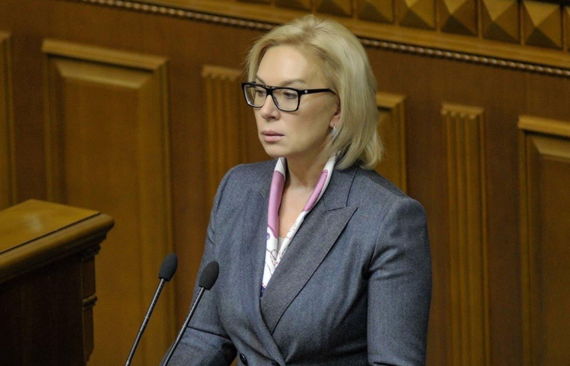 Денисова просит признать медреформу неконституционной