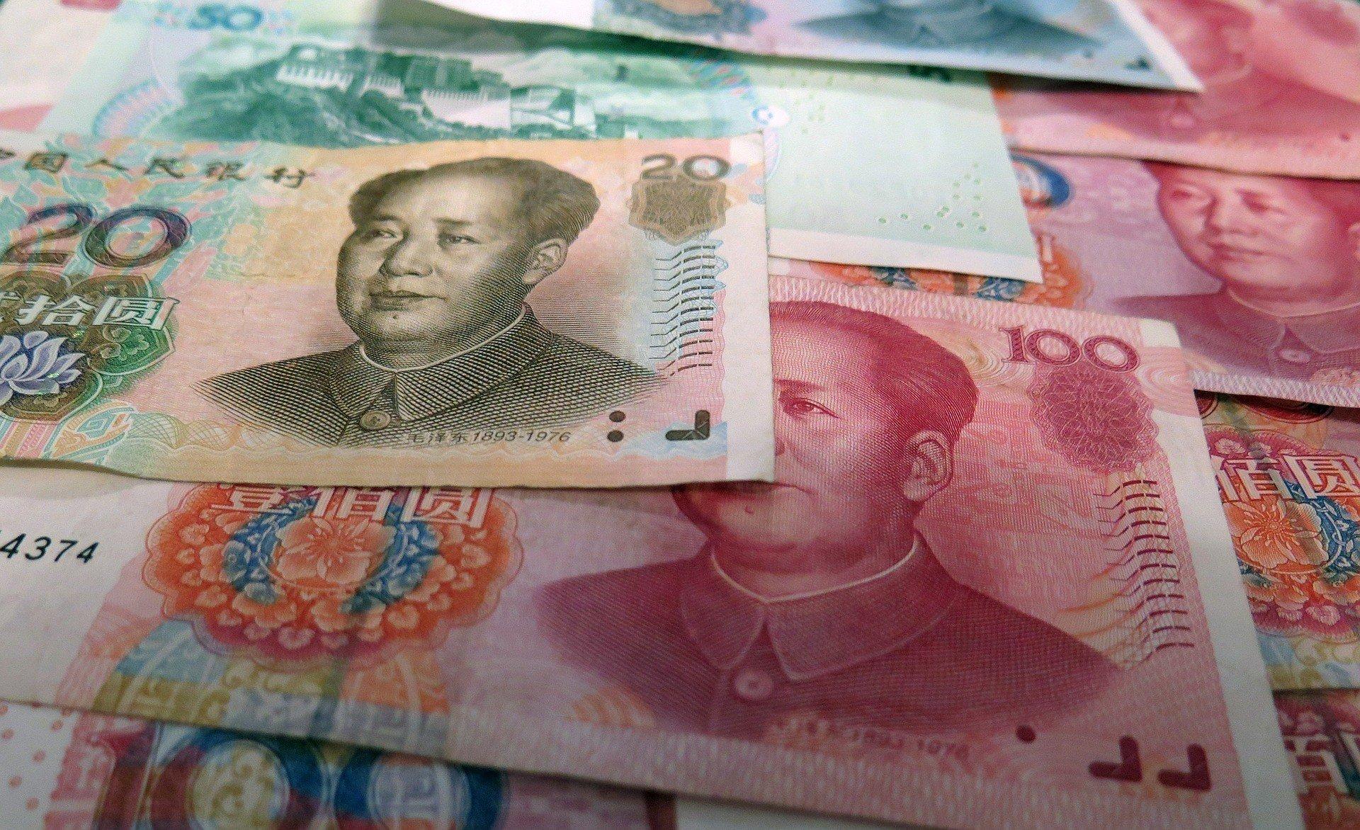 Цифровой юань повторно протестировали