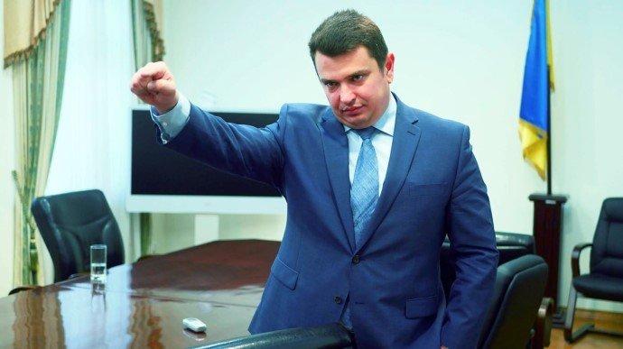 Суд оправдал Сытника и Лещенко