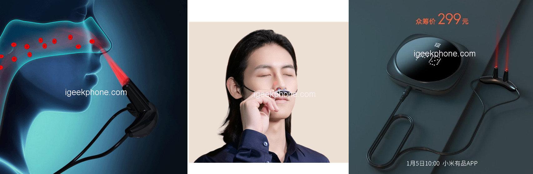 Новинка Xiaomi допомагає перемогти риніт