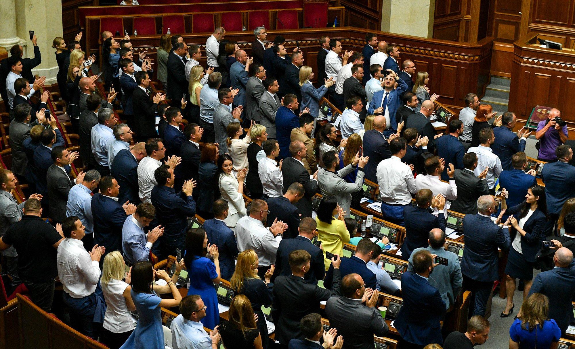 Будут ли наказаны нардепы за выступления на русском языке