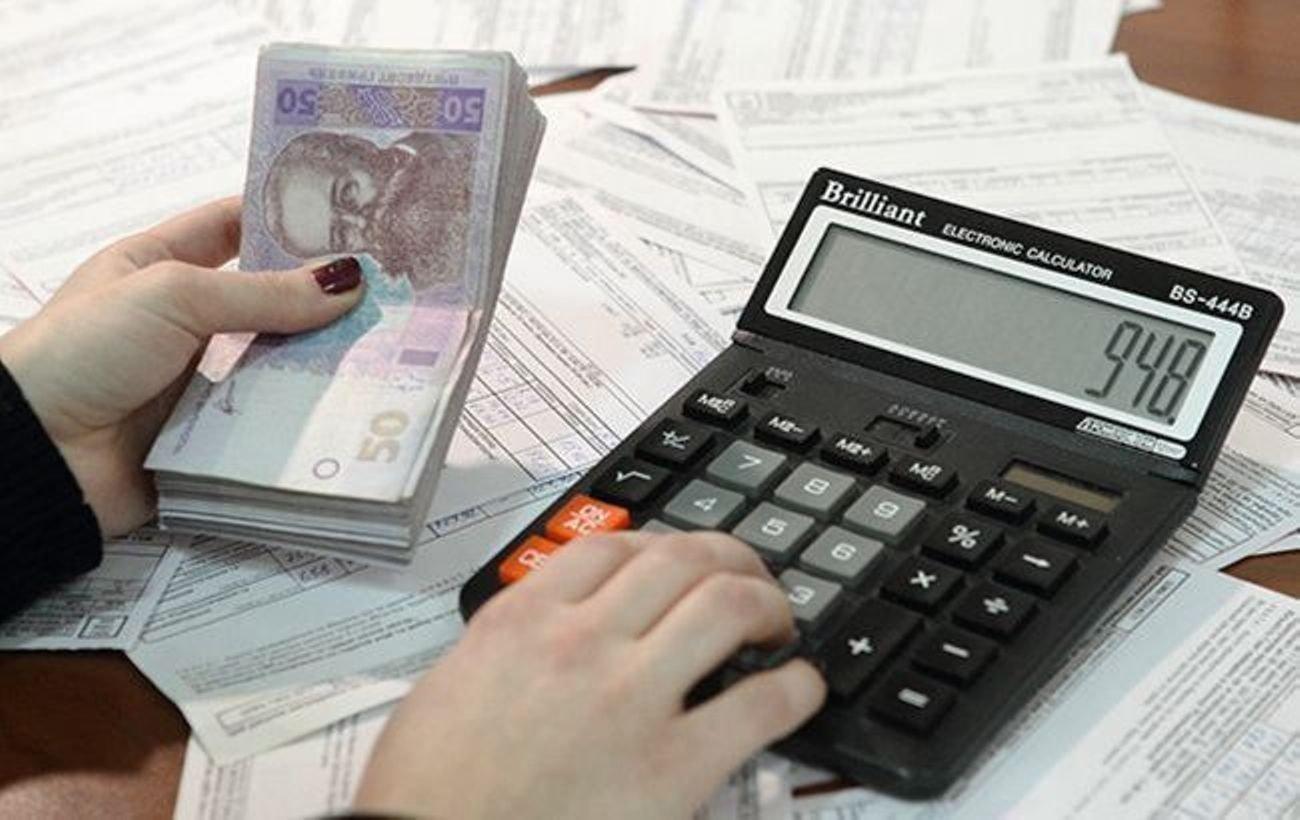 В Украине стартовала кампания декларирования доходов