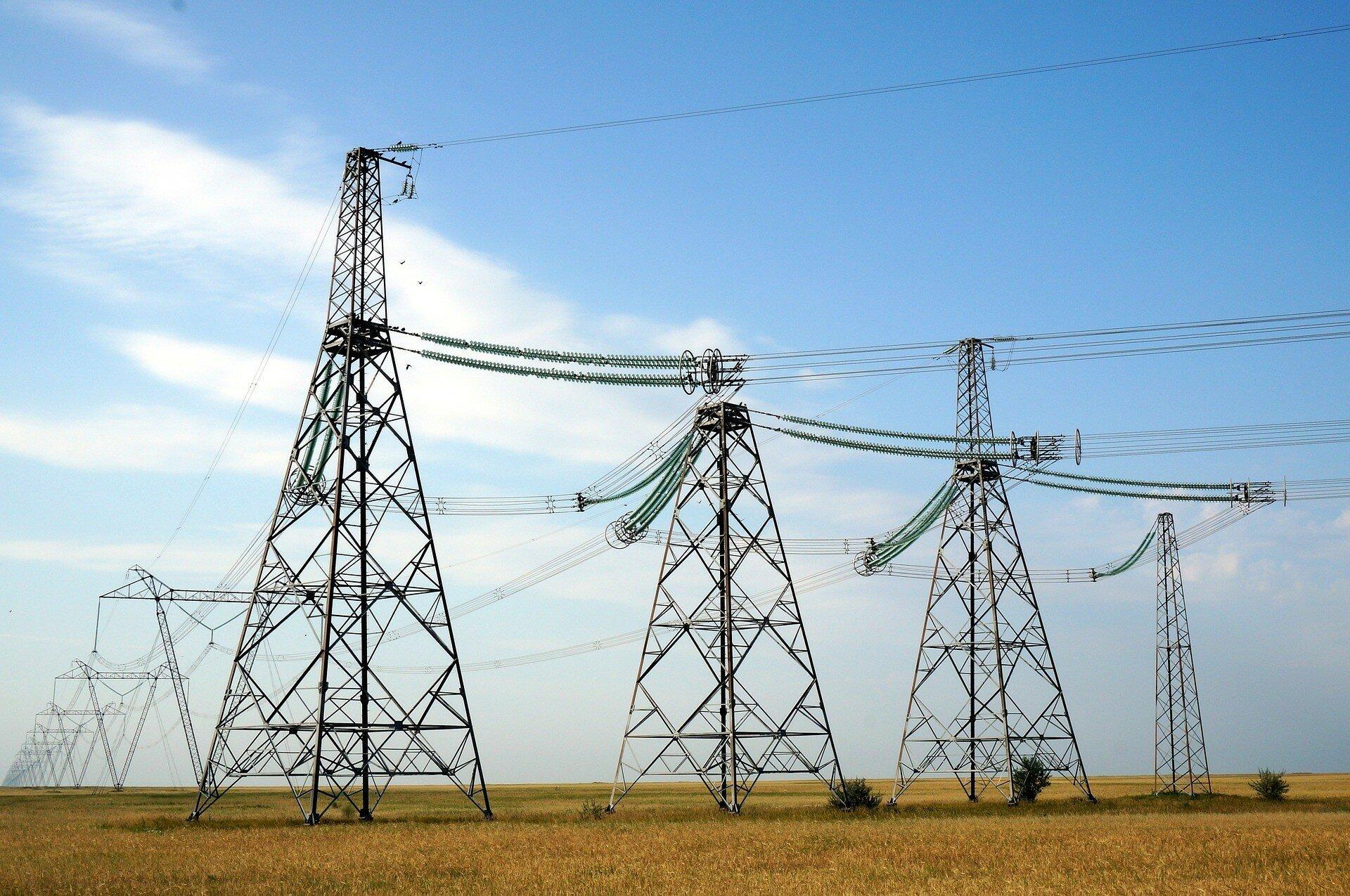 НКРЭКУ одобрила повышение тарифов для Укрэнерго - Бизнес и Финансы - Курс  Украины