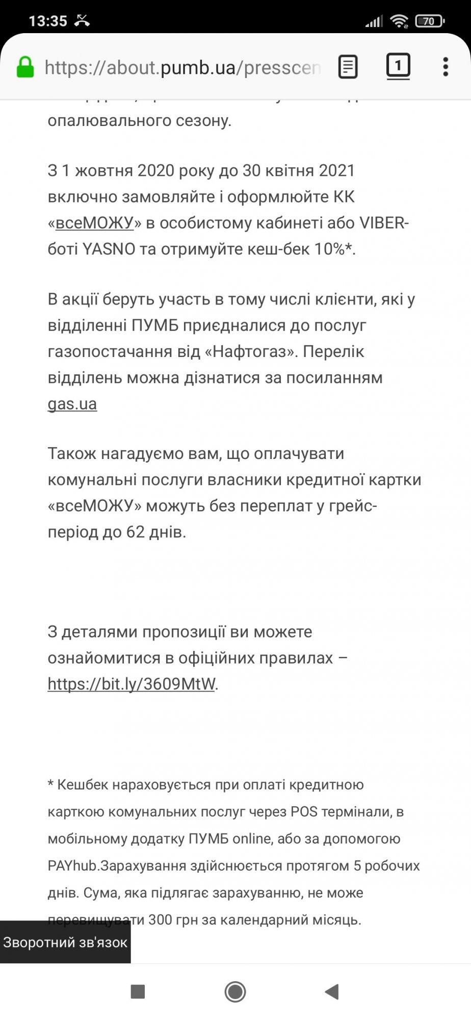Screenshot_2021-02-03-13-35-26-406_org.mozilla.fennec_fdroid.jpg