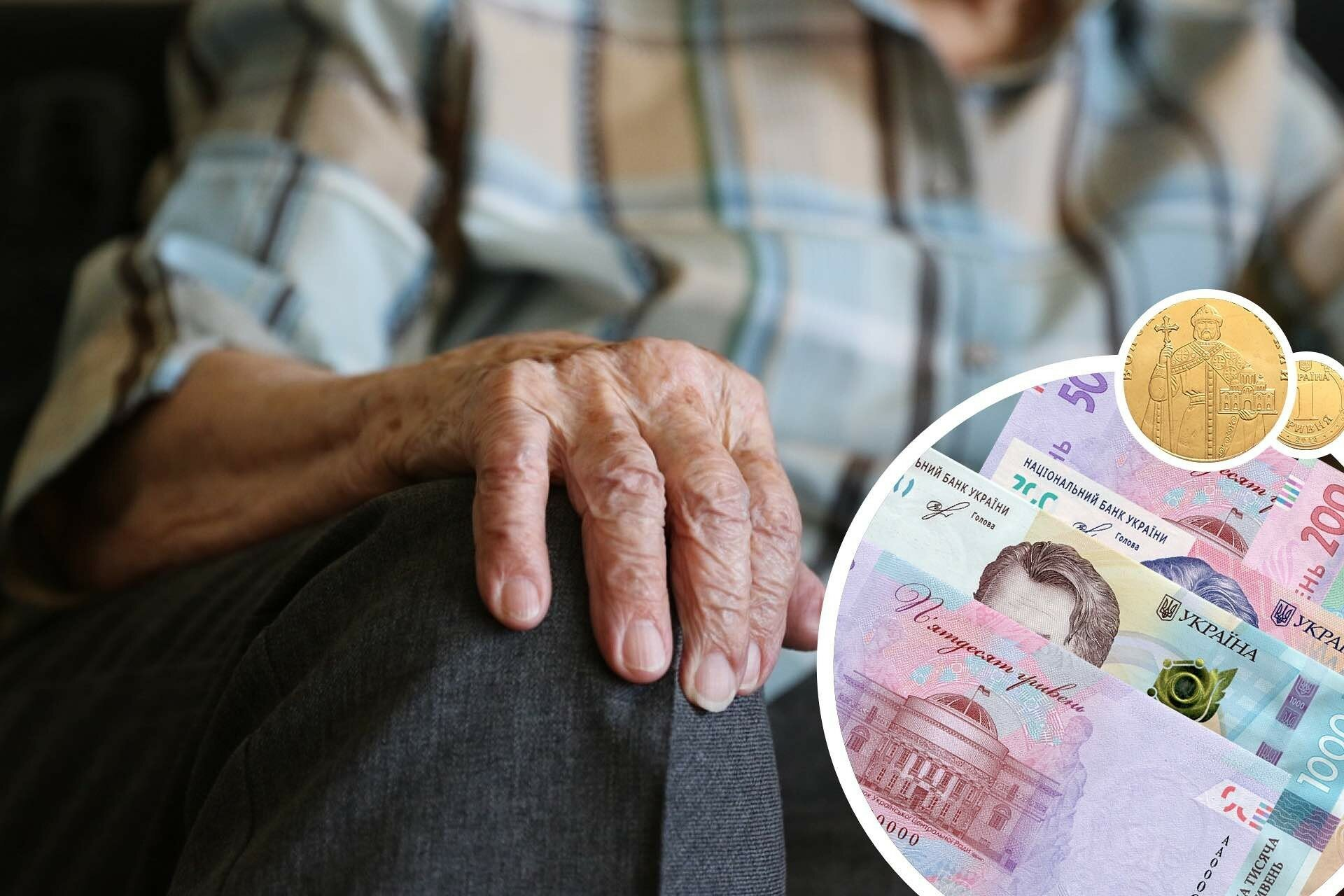 Кто получит новые пенсии сколько челябинск минимальная пенсия