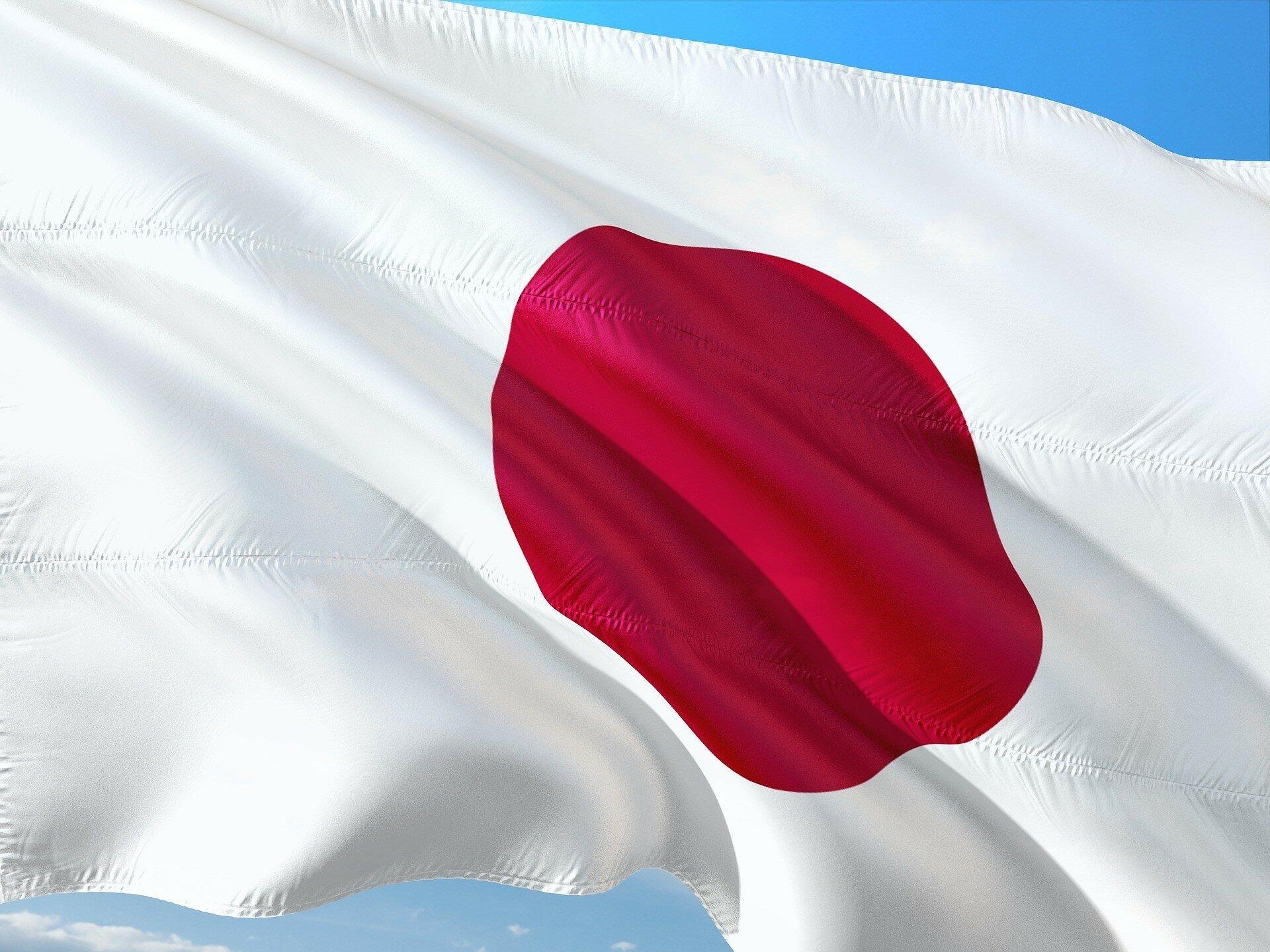 Японским чиновникам грозит наказание за ужин с сыном премьер-министра