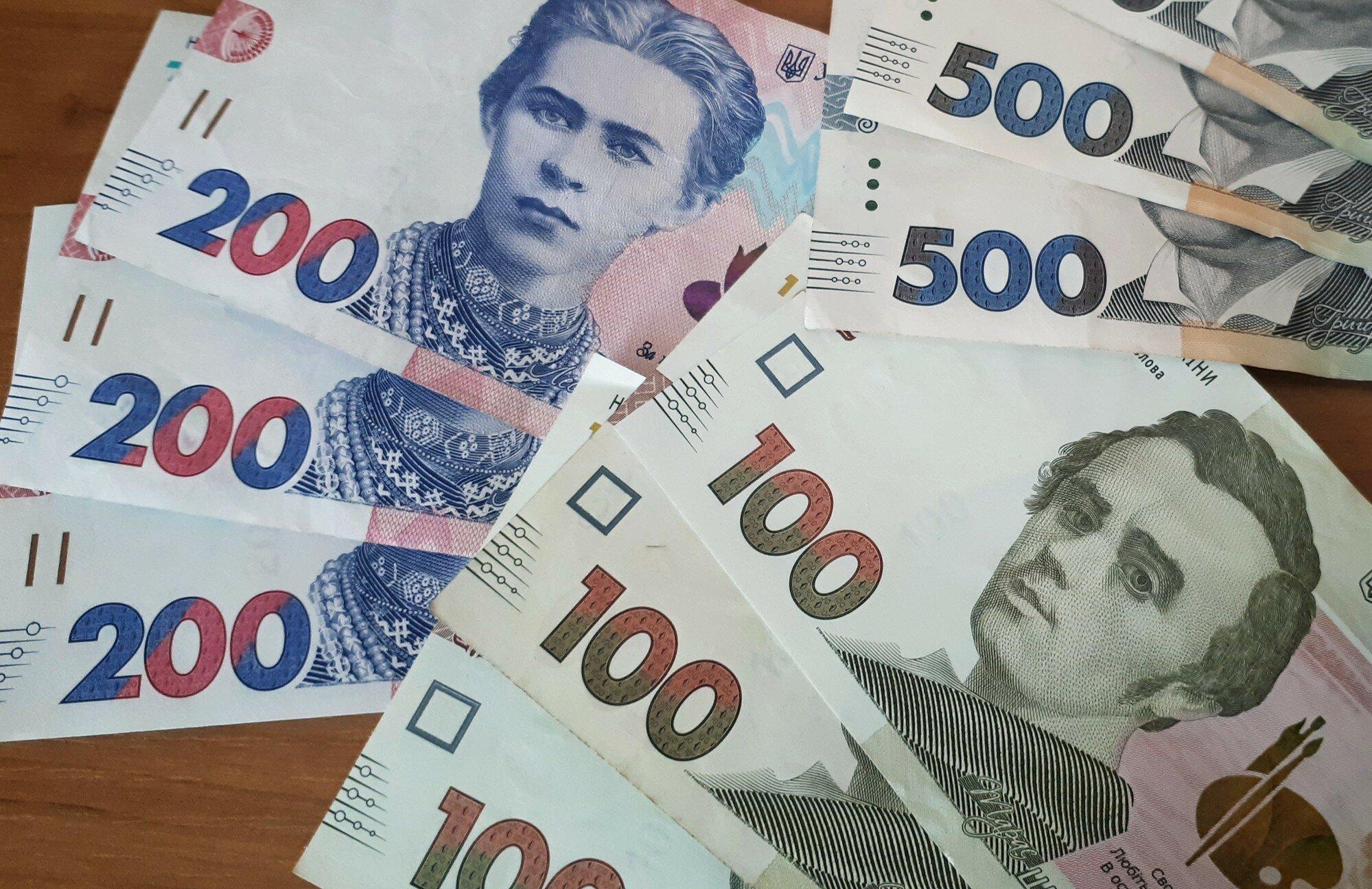 ВВП Украины: Dragon Capital улучшила прогноз роста - Бизнес и Финансы - Курс Украины