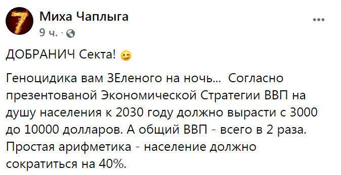 2021-03-08_064700.jpg