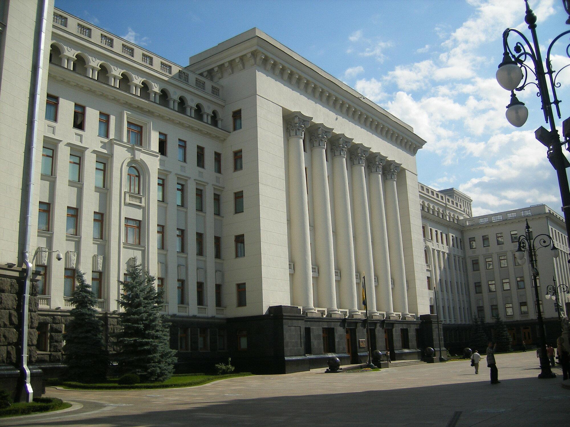 Госдеп анонсировал телефонный разговор лидеров США и Украины