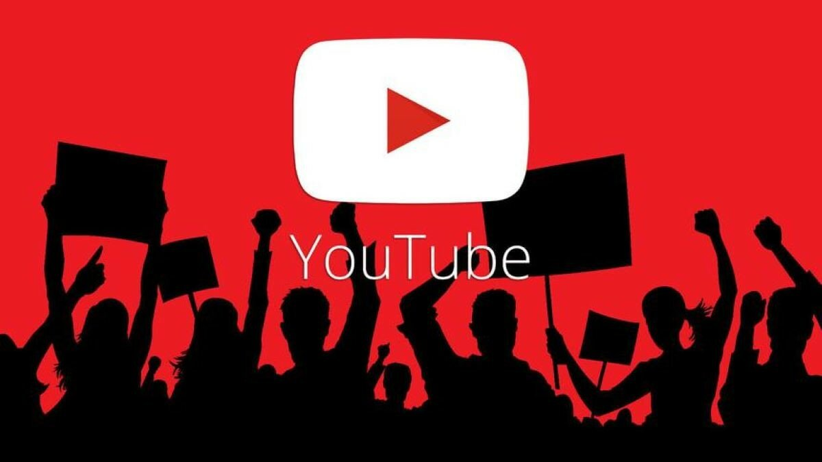 YouTube начнет проверять видео на нарушение авторских прав до публикации