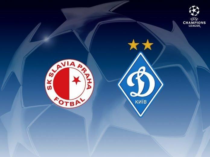«Славия» - «Динамо»: где смотреть матч