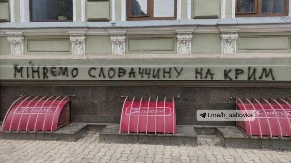 """""""Меняем Словакию на Крым"""": у консульства Словакии появилось граффити"""