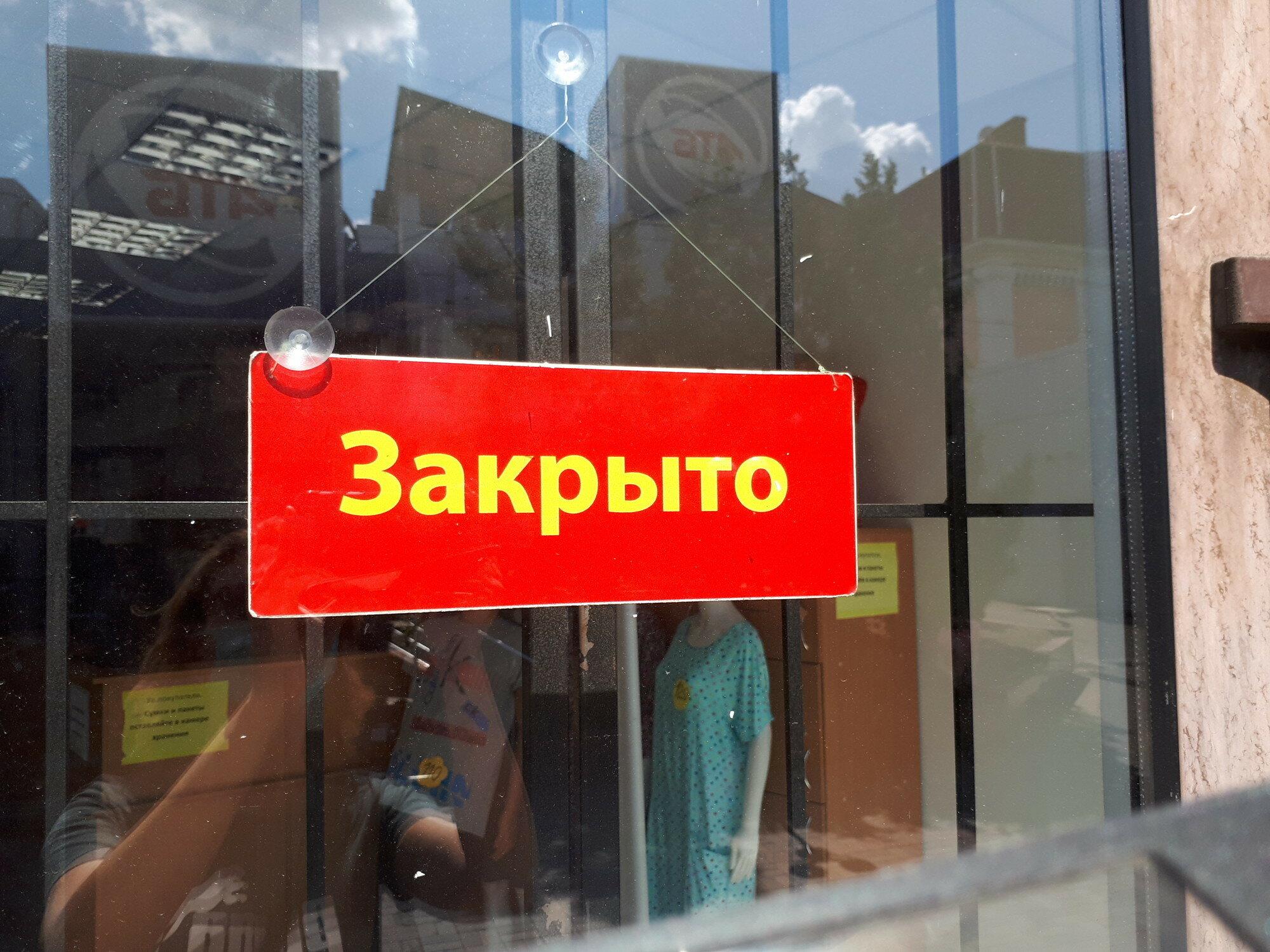 У Кличко готовы продлить локдаун в Киеве до 10 мая