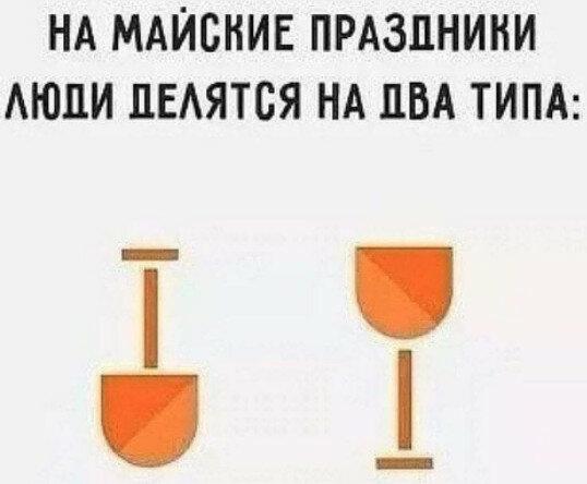https://kurs.com.ua/uploads/monthly_2021_04/2021-04-26_060151.jpg.4ac93444a26aff8c508586a639a96977.jpg