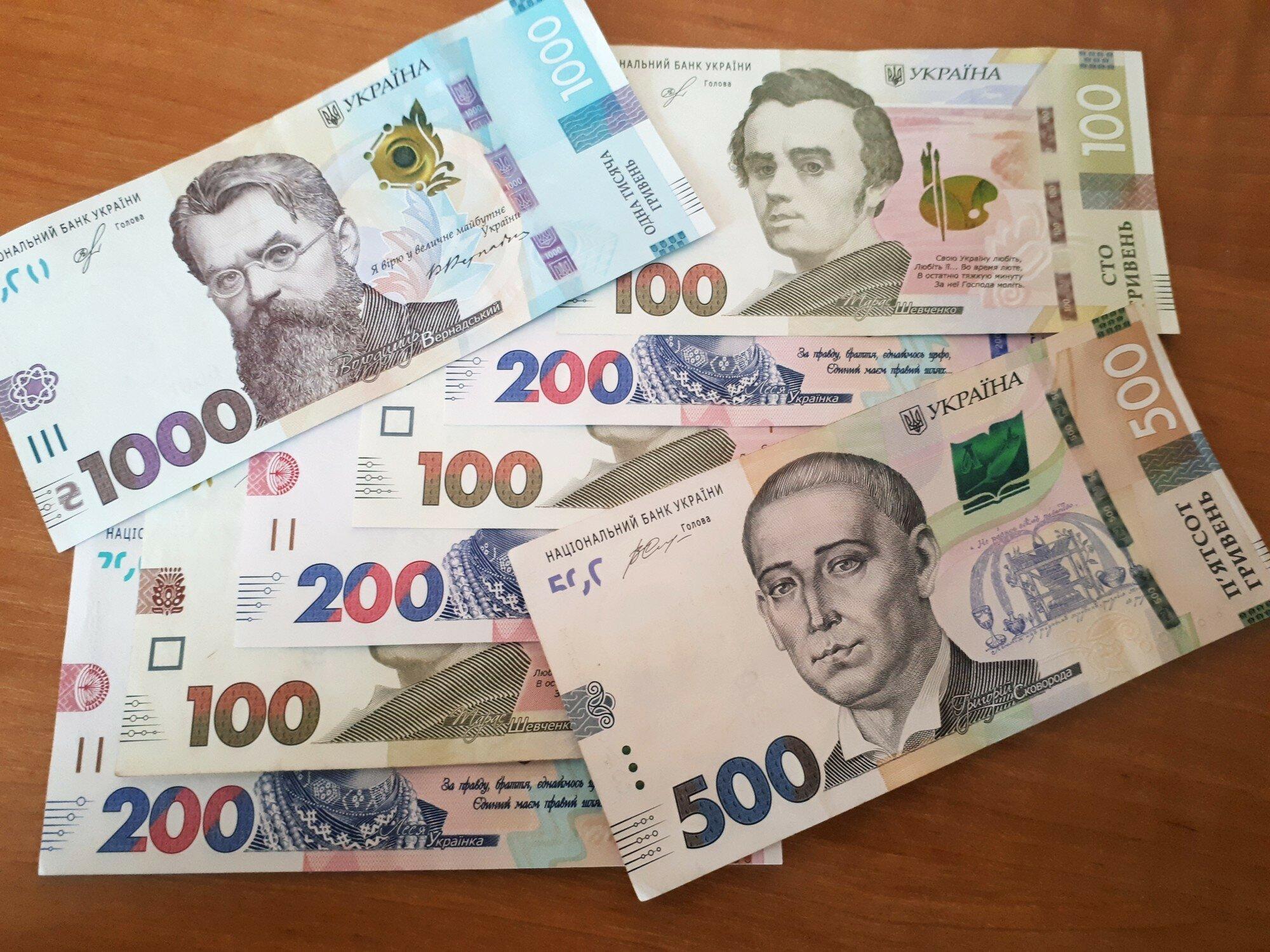 Члены НКРЭКУ выписали себе очередные премии в 50% оклада