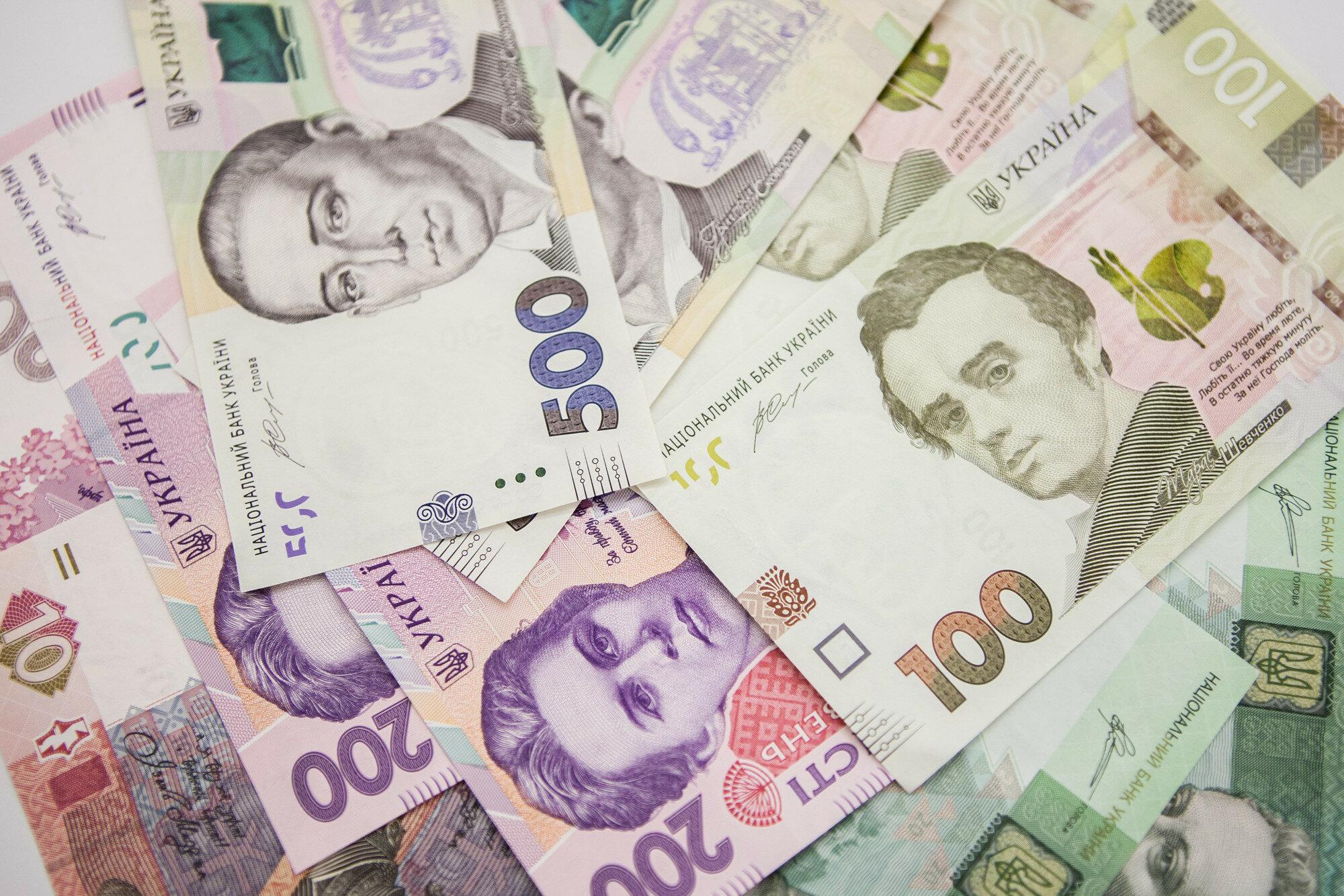 Портфель ОВГЗ украинских банков уменьшился