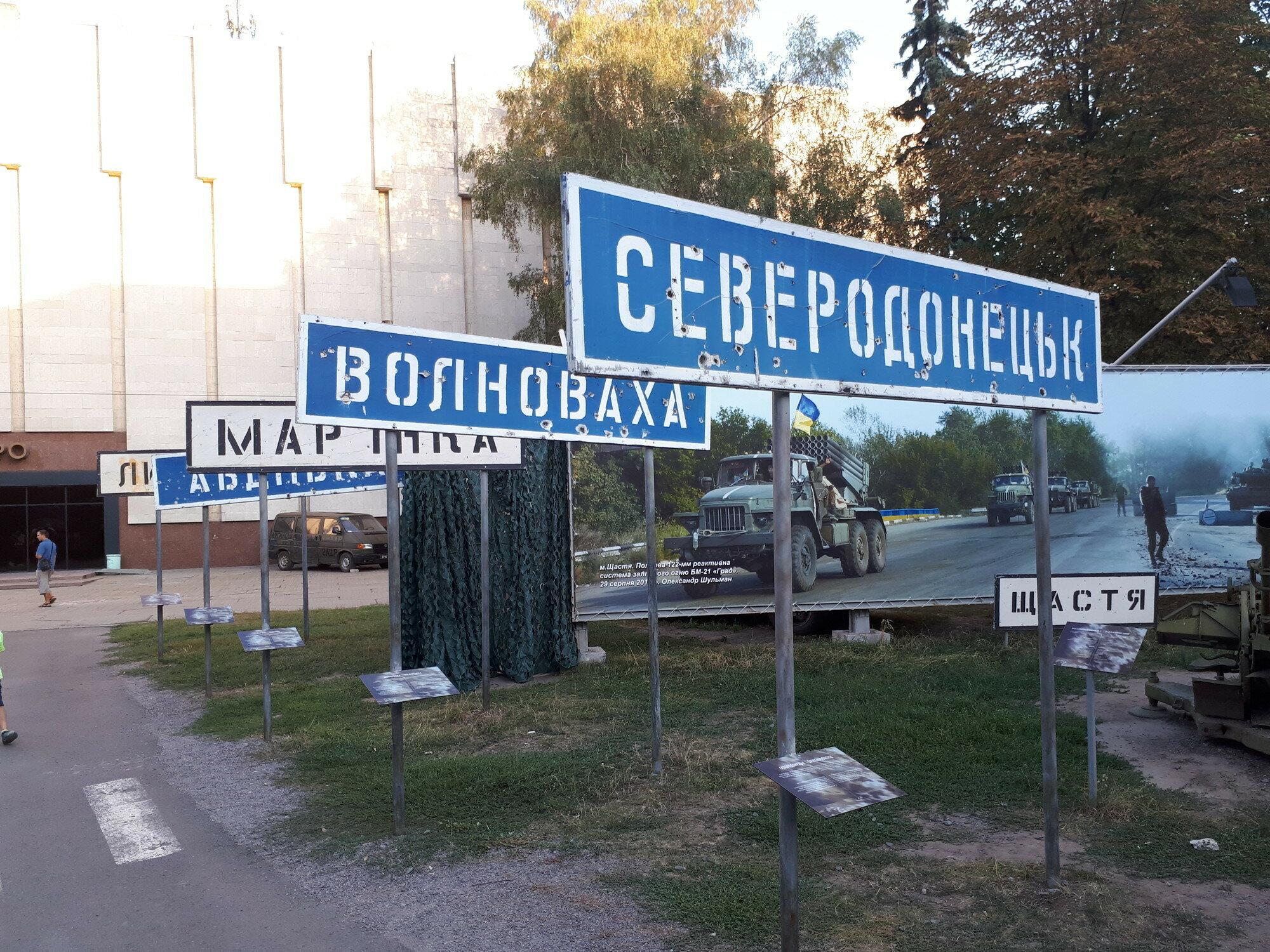 """Замглавы администрации Путина предложил """"рассекретить"""" переговоры по Донбассу"""