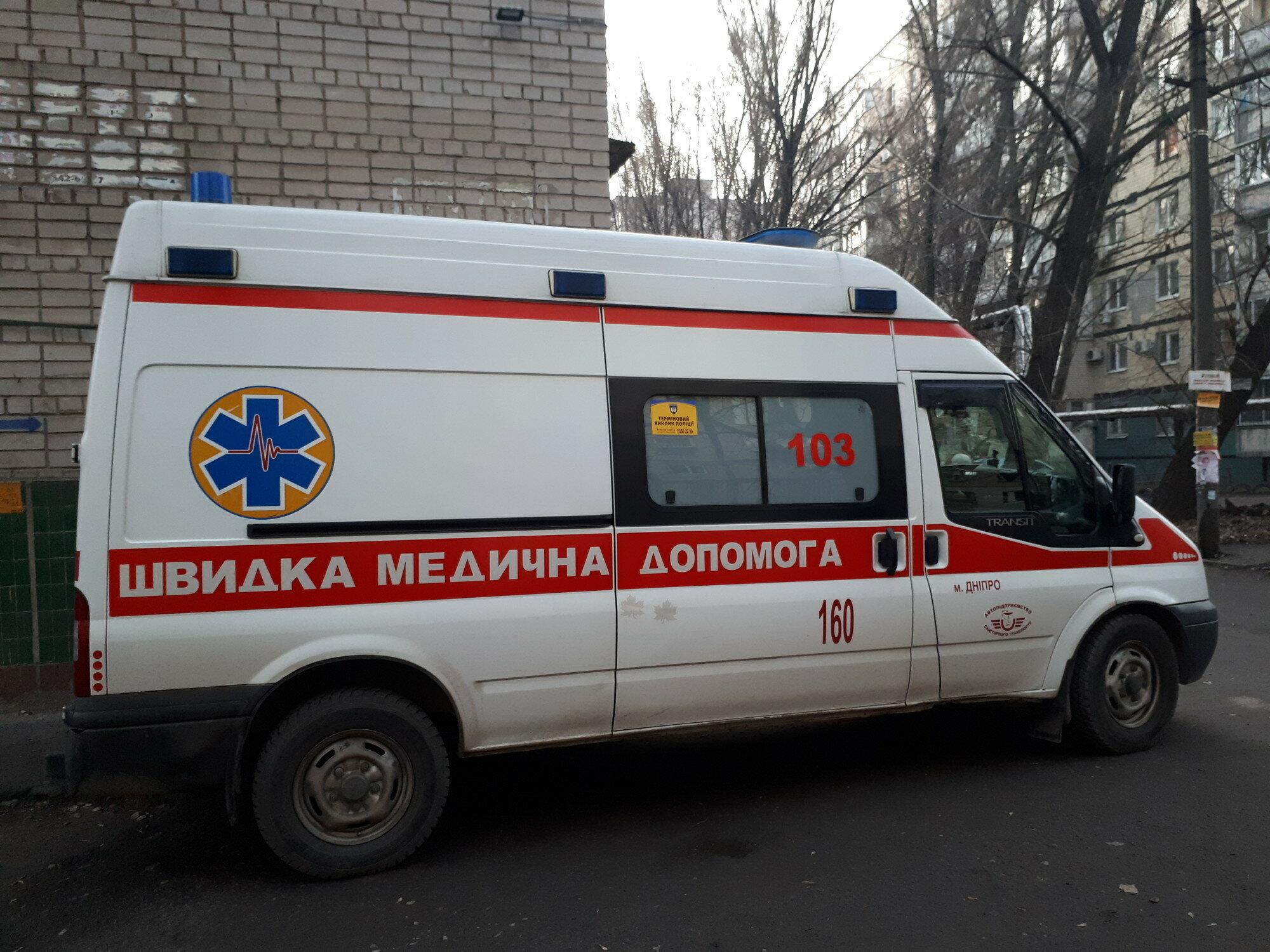 В Киеве трое парней избили девушку за национализм