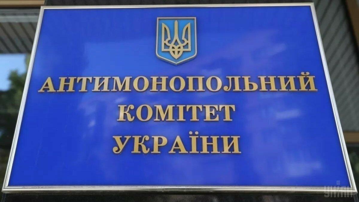 """АМКУ наложил миллионный штраф на владельца подрядчиков """"Укравтодора"""""""