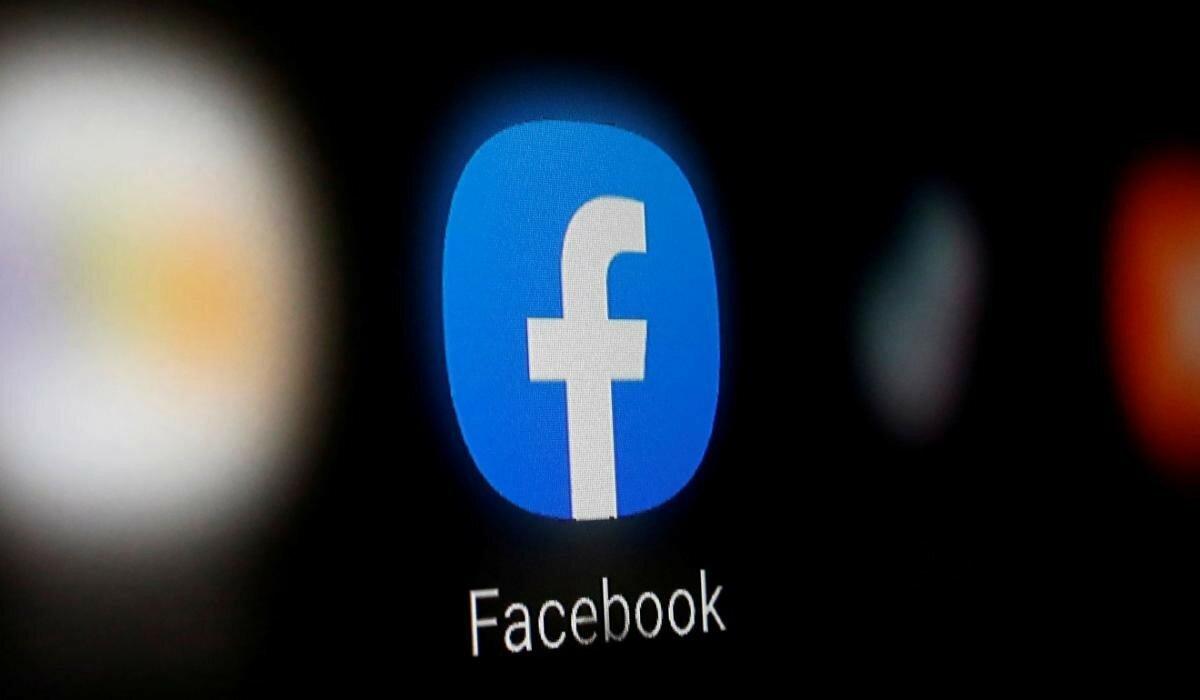 Facebook тестирует новый сервис