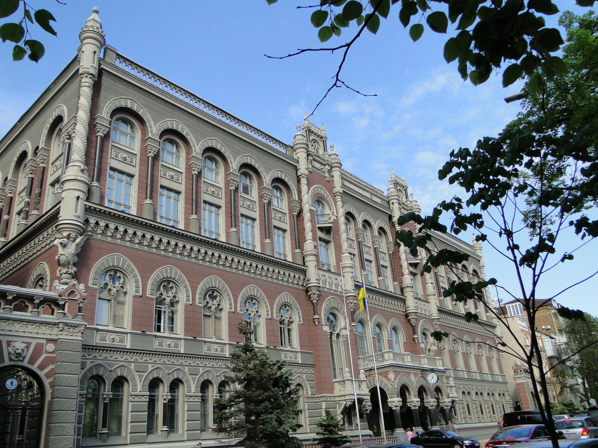 Нацбанк аннулировал лицензии шести финансовых учреждений