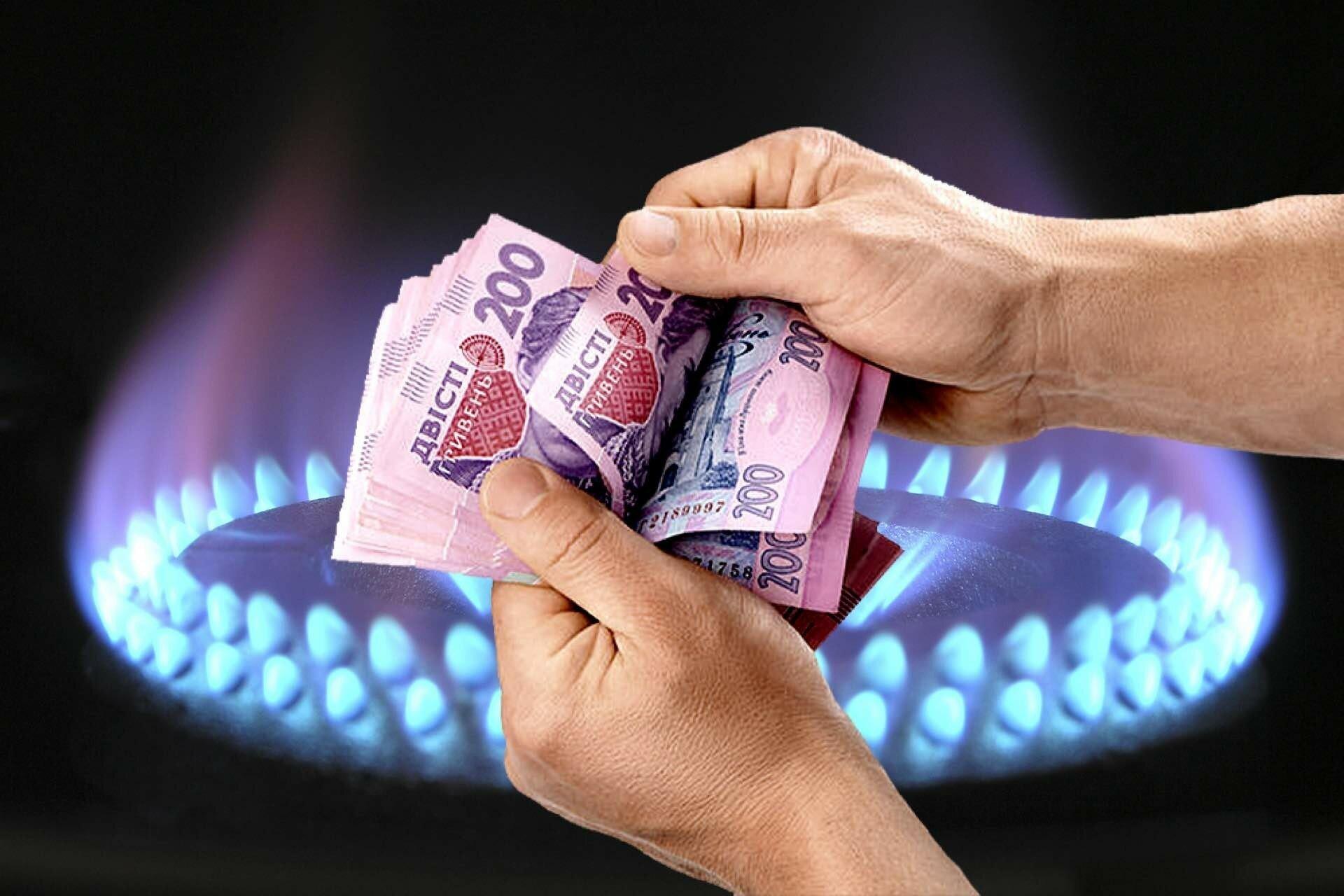 Годовой тариф на газ: как заработает новая система с мая