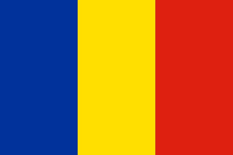 Нацкомиссия допустила еврооблигации Румынии к обращению в Украине