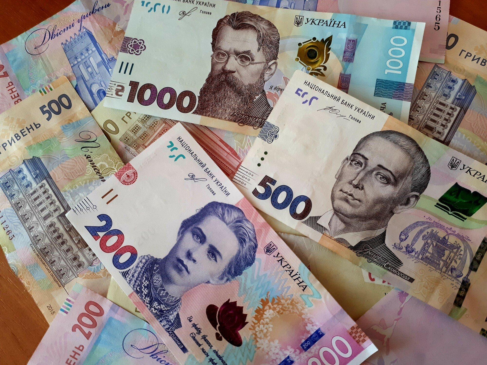 Вложения иностранцев в украинские ОВГЗ сократились