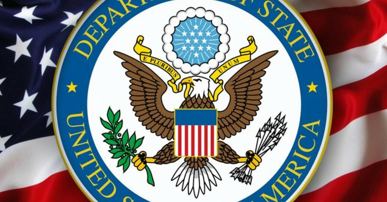 Госдеп приказал части дипломатов США покинуть Афганистан