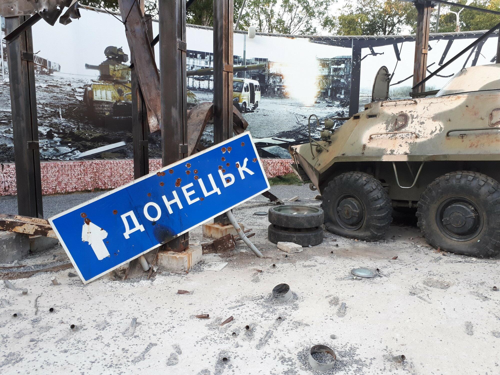 В РФ уверяют, что не планируют открытых военных действий на Донбассе