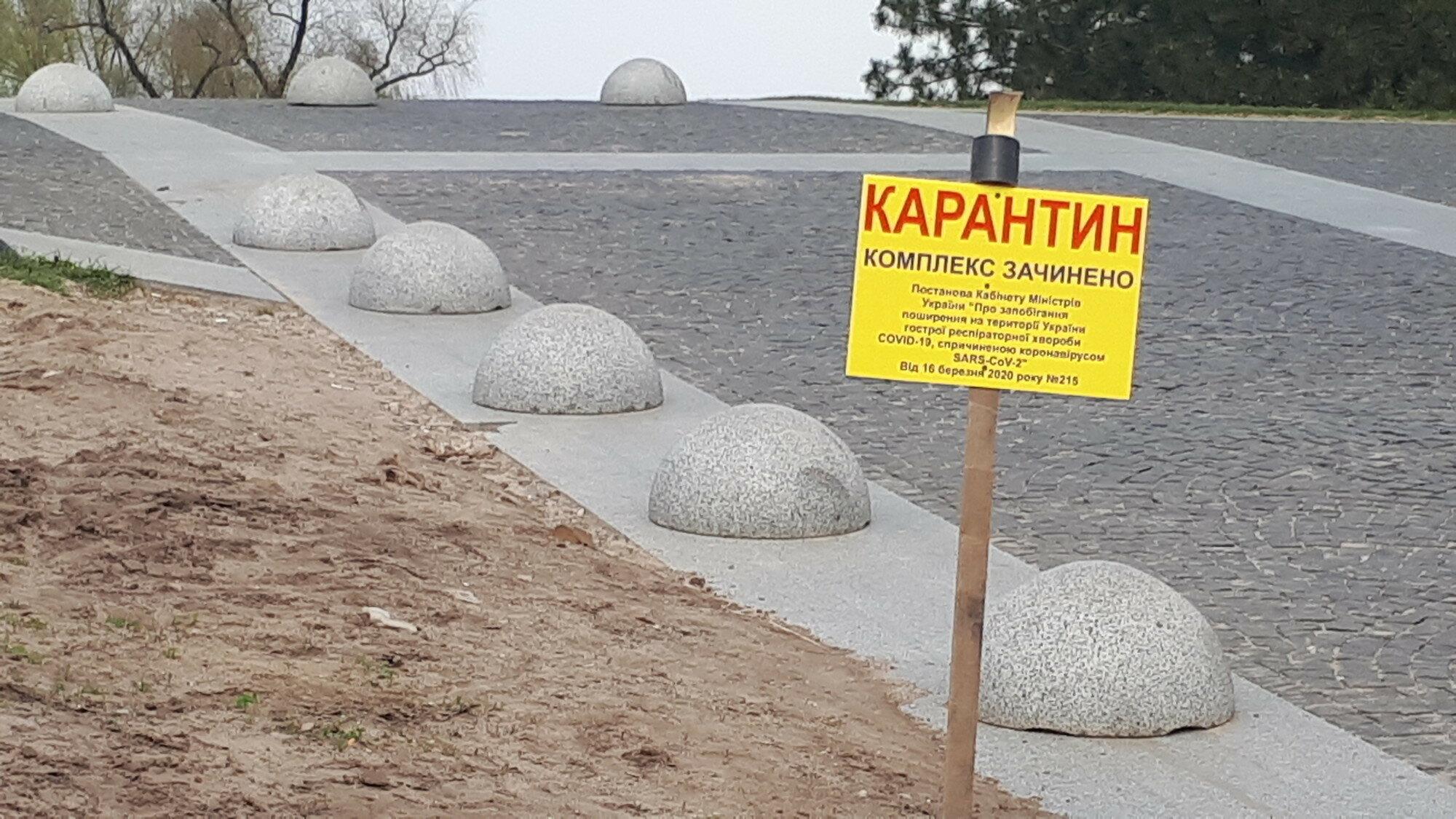 Все больше украинцев поддерживают жесткий карантин — соцопрос