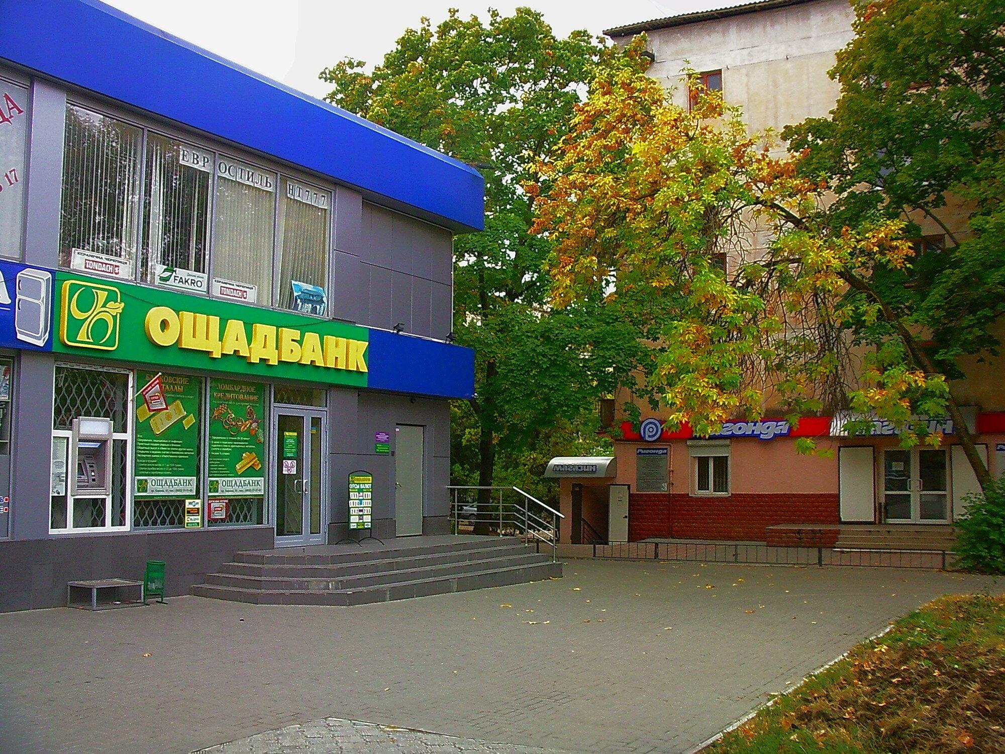 """Банки """"утеплили"""" украинцев на 33 млн гривен: где взять кредит"""
