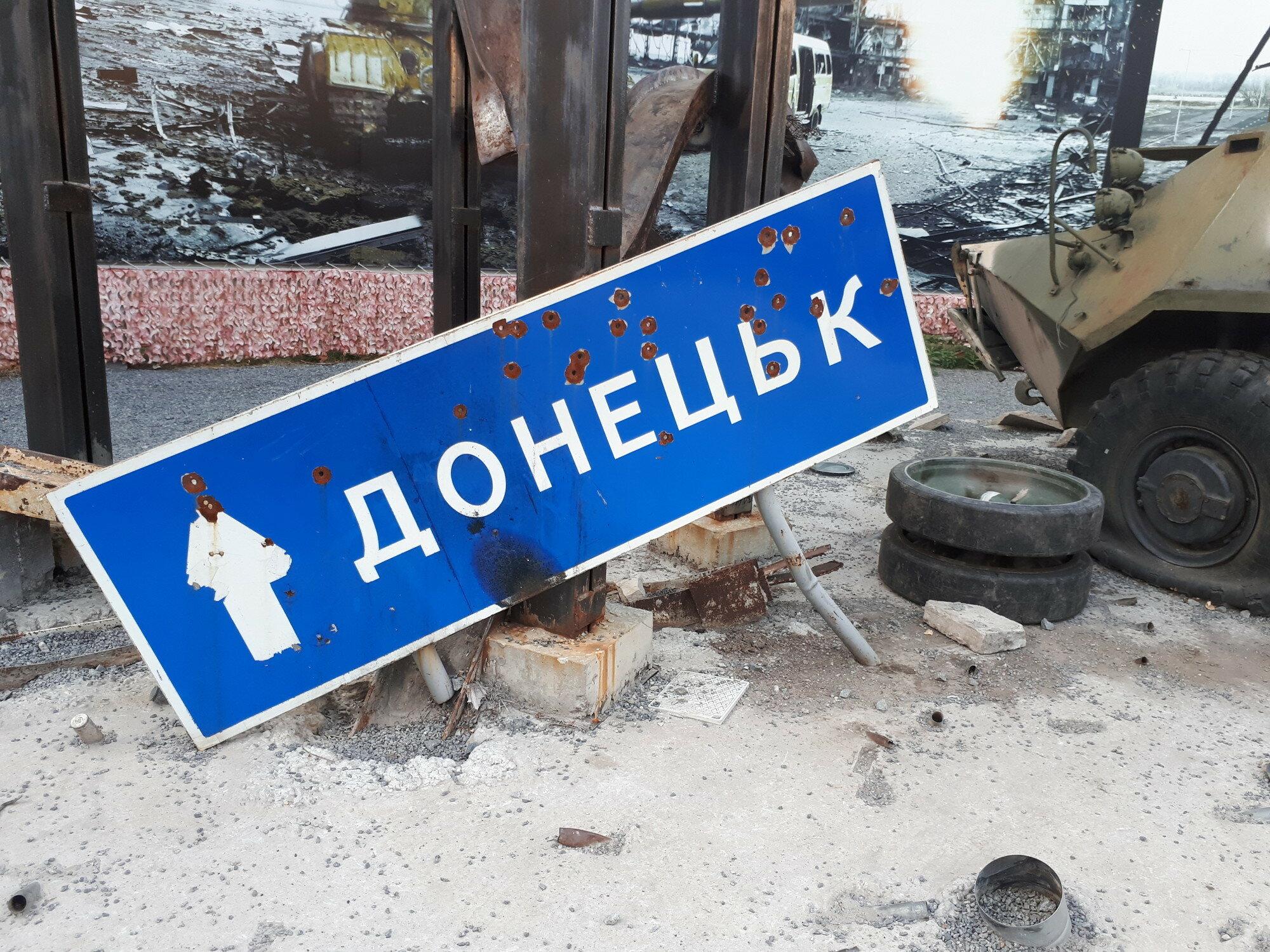 """Гибель ребенка в """"ДНР"""": ОБСЕ побывала на месте происшествия"""