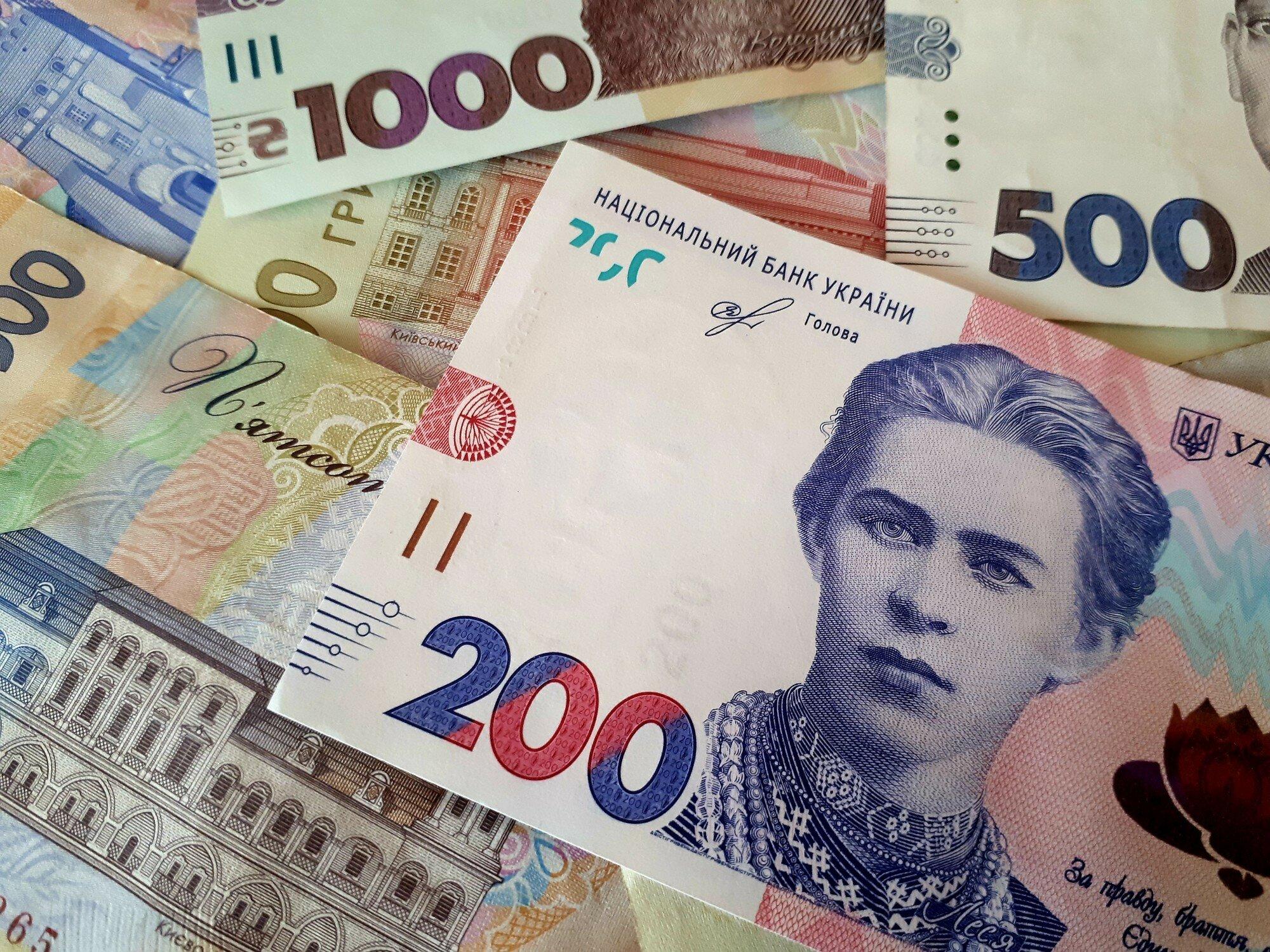 Выплаты по 8 тыс. гривен: кто сможет получить деньги