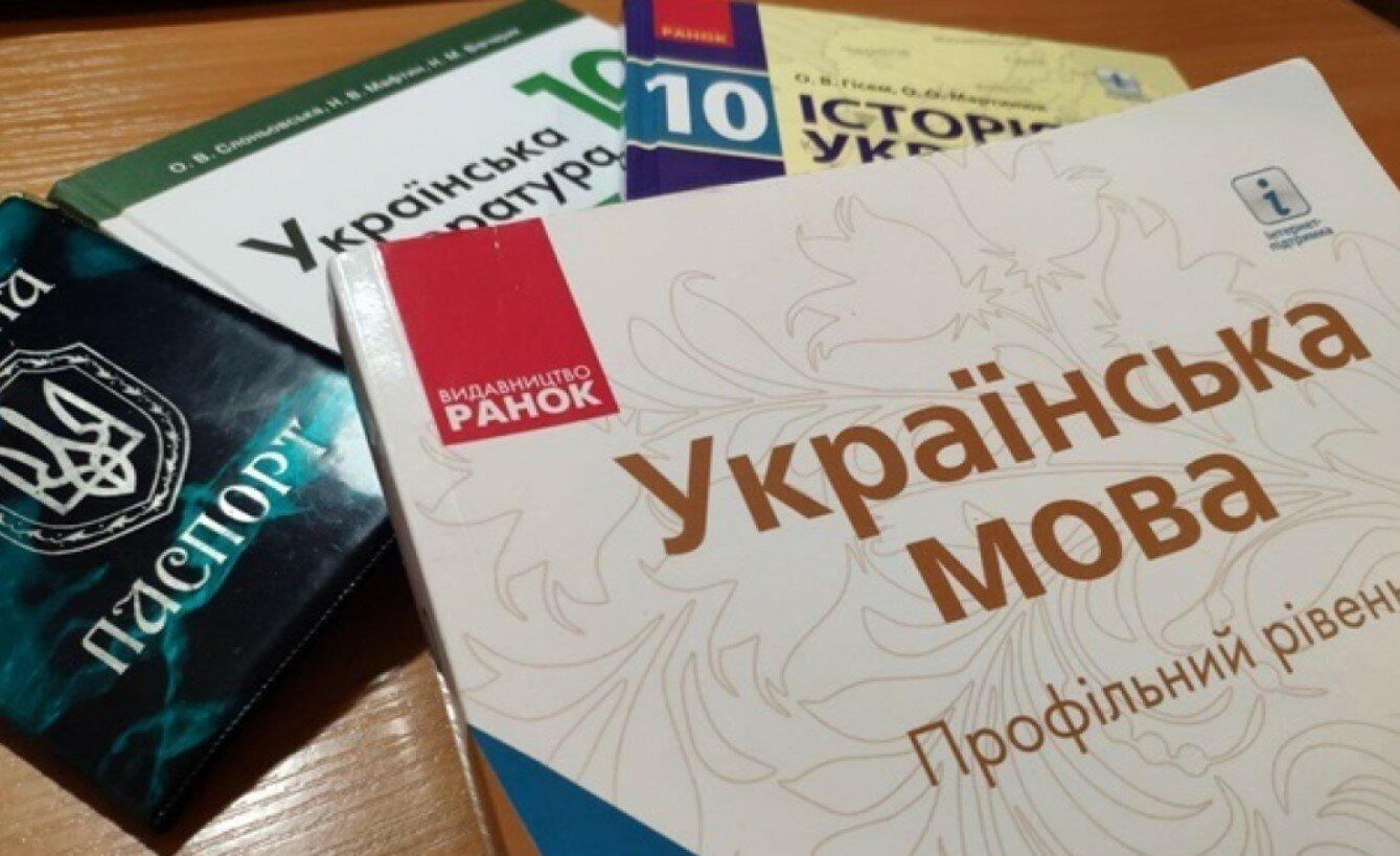В Украине запустили бесплатные онлайн-курсы украинского языка