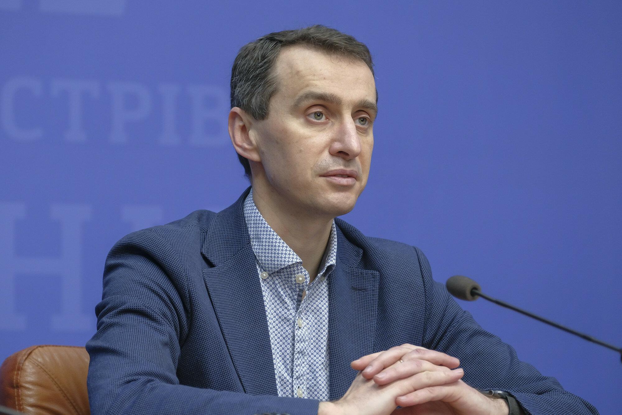 Ляшко прокомментировал слухи с прививками Pfizer за 400 евро