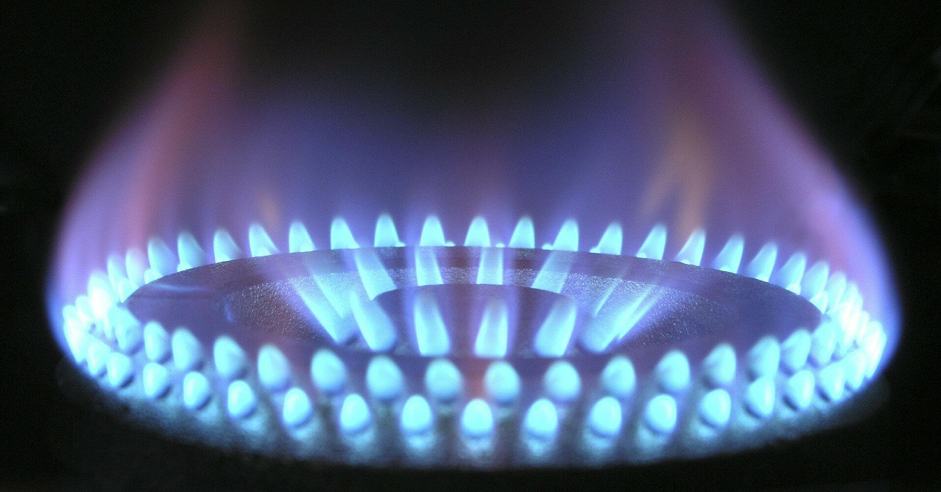 """""""Киевгазэнерджи"""" обнародовало годовую цену на газ для населения"""