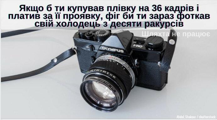 2021-05-04_054611.jpg