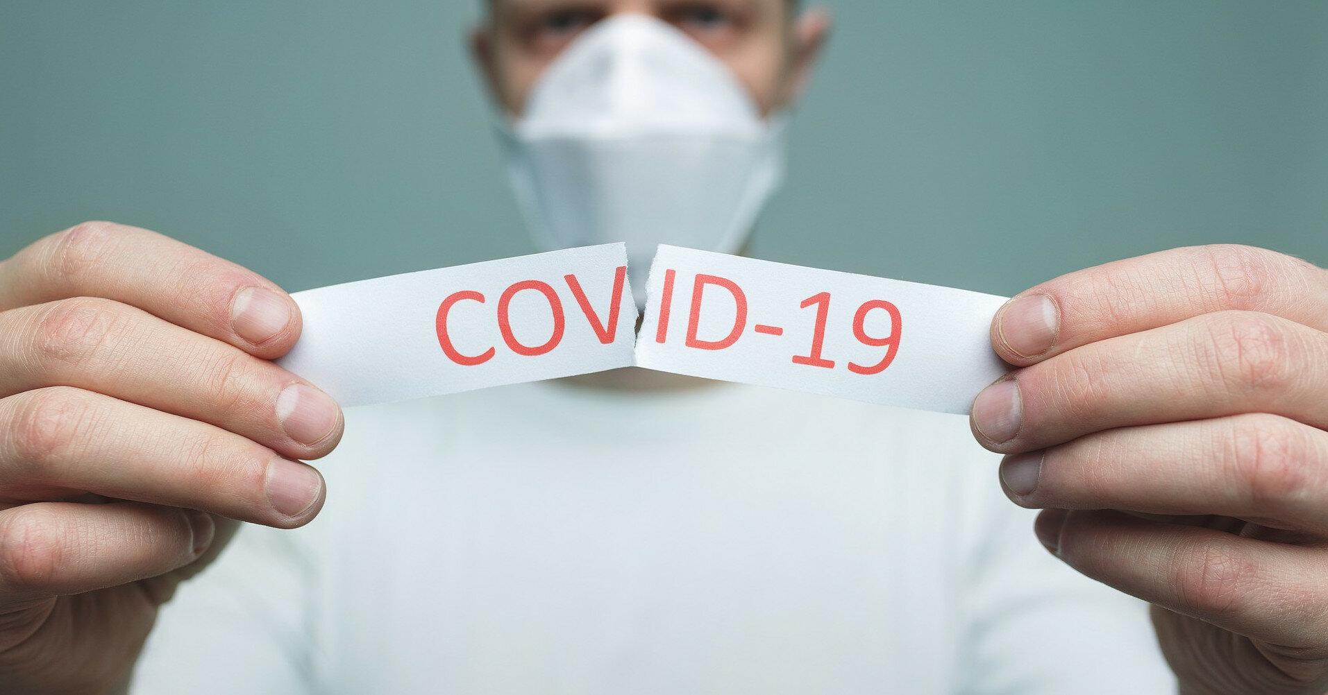 """В Париже проведут """"тест-концерт"""", чтобы проверить риск заражения на COVID-19"""